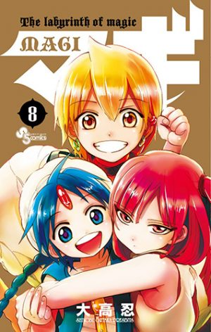 Top 3 Manga by Shinobu Ohtaka [Best Recommendations]