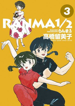 6 Manga Like Ranma ½ [Recommendations]
