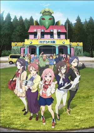 6 Anime Like Sakura Quest [Recommendations]