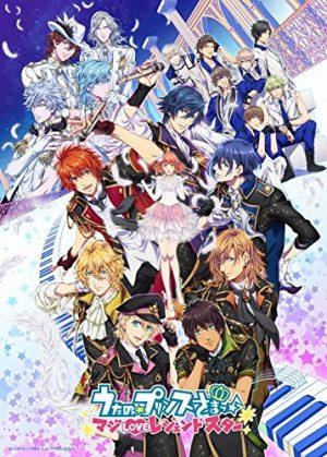 B-Project-Kodou-Ambitious-Wallpaper-500x500 Los 6 mejores animes de Harem Inverso del 2016