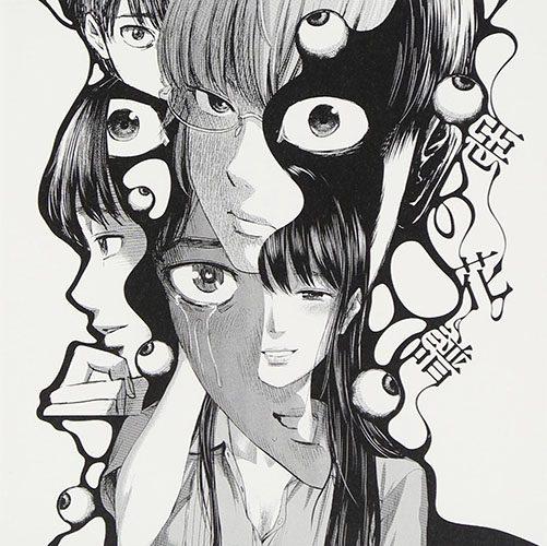Happiness-manga-20160812162532-300x426 Top 3 Manga by Oshimi Shuuzou
