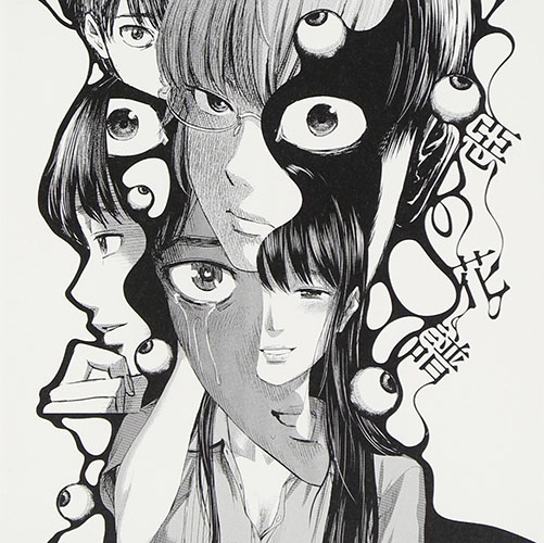 Aku-no-Hana-Flowers-of-Evil-wallpaper Top 10 Underrated Manga [Best Reccomendations]