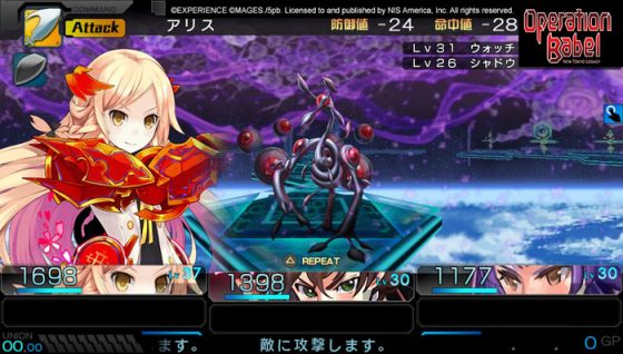 Title-Operation-Babel-New-Tokyo-Legacy-capture-500x409 Operation Babel: New Tokyo Legacy - PS Vita Review