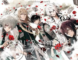 Otometeki-Koi-Kakumei-Love-Revo-game-Wallpaper-500x494 What is Otome Game? [Gaming Definition, Meaning]