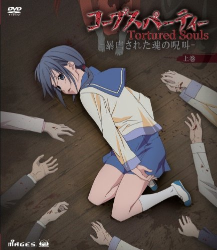 Corpse-Party-capture-4-700x394 Does Horror Work in Anime?