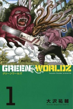 Top 10 Apocalyptic Manga [Best Recommendations]