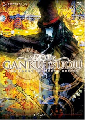 6 Anime Like Gankutsuou: Count of Monte Cristo [Recommendations]