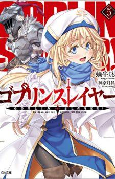 Mahouka-Koukou-no-Rettousei-21-352x500 Weekly Light Novel Ranking Chart [05/23/2017]
