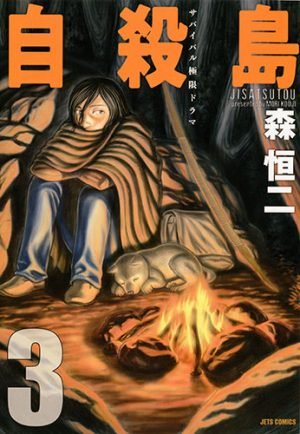 Top 10 Survival Manga [Best Recommendations]