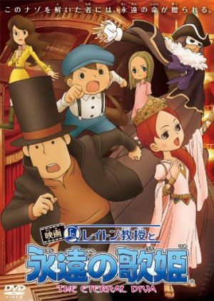 Layton-Kyouju-to-Eien-no-Utahime-Wallpaper Top 10 Anime Adaptations of Video Games [Best Recommendations]
