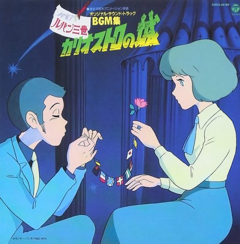 Lupin-the-Third-The-Castle-of-Cagliostro-wallpaper-1-491x500 Top 10 Comedy Anime Movies [Best Recommendations]