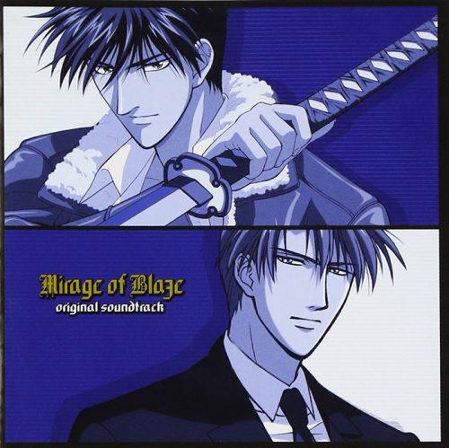Mirage-of-Blaze-Honoo-no-Mirage-dvd-300x429 [Fujoshi Friday] 6 Anime Like Honoo no Mirage (Mirage of Blaze) [Recommendations]