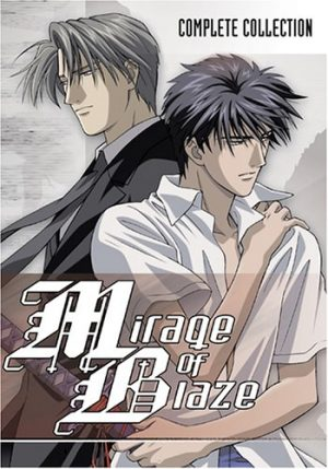[Fujoshi Friday] 6 Anime Like Honoo no Mirage (Mirage of Blaze) [Recommendations]