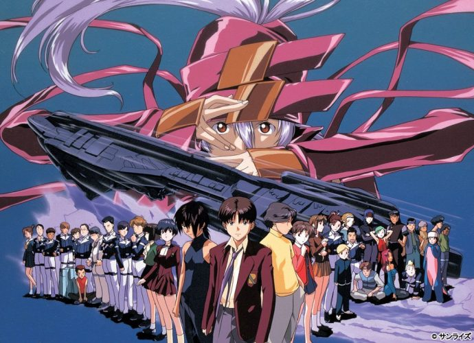 Mugen-no-Ryvius-Blu-ray-Box-dvd-690x500 Anime Rewind: Mugen no Ryvius (Infinite Ryvius) and the Rise of Fascism