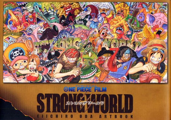 one-piece-strong-world-dvd-300x436 6 Anime Movies Like One Piece Film: Strong World [Recommendations]