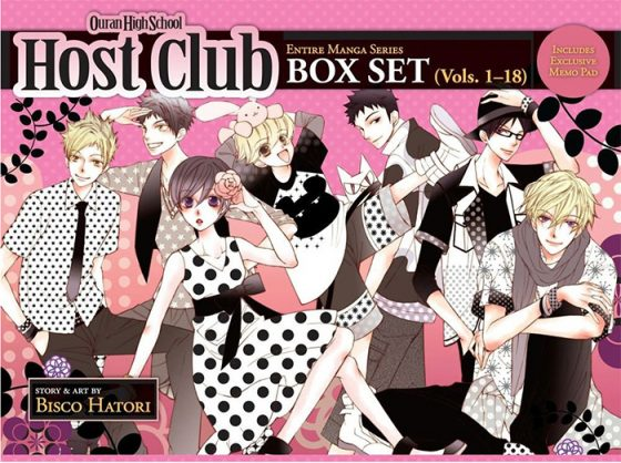 ouran-highschool-host-club-haninozuka-mitsukuni-manga-300x449 6 Manga Like Ouran High School Host Club [Recommendations]