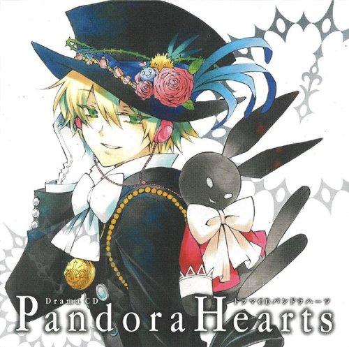 Cheshire-Cat-Pandora-Hearts-wallpaper-300x427 6 Manga Like Pandora Hearts [Recommendations]