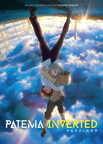 Sakasama-no-Patema-dvd-300x425 6 Anime Movies Like Sakasama no Patema (Patema Inverted) [Recommendations]