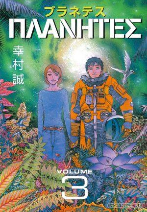Yotsuba-to-manga-wallpaper-700x540 Los 10 mejores mangas de Recuentos de la Vida
