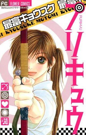 Top 8 Manga by Motomi Kyousuke [Best Recommendations]