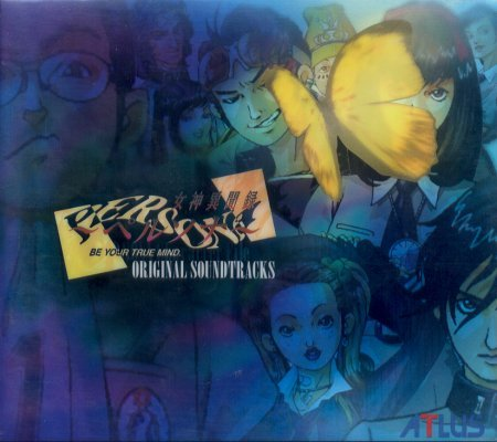 Revelations-Persona-game-300x302 6 Games Like Revelations: Persona [Recommendations]