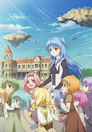 6 Anime Like Shuumatsu Nani Shitemasu ka? Isogashii desu ka? Sukutte Moratte Ii desu ka? (World End: What do you do at the end of the world? Are you busy? Will you save us?) [Recommendations]