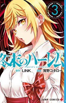 Boku-no-Hero-Academia-14-225x346 Weekly Manga Ranking Chart [06/02/2017]