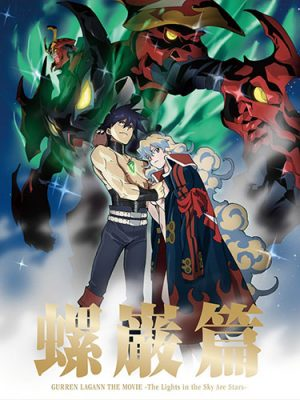 Hunter-x-Hunter-Phantom-Rouge-Wallpaper-1-700x394 Top 10 Superpower Anime Movies [Best Recommendations]