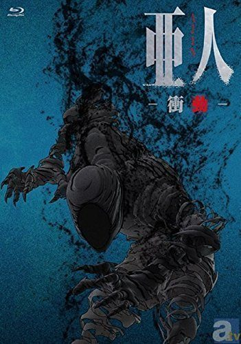 ajin-movie-dvd-351x500 Ajin Live Action Reveals First Long PV for Movie