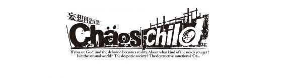 chaos-560x155 Chaos;Child is Coming to the West!