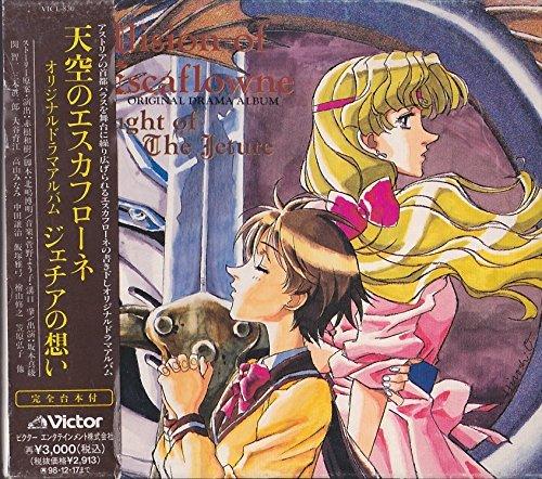 Drifters-Blu-ray-DVD-300x361 Los 5 mejores animes según Huitzi Lú (Escritora de Honey's Anime)
