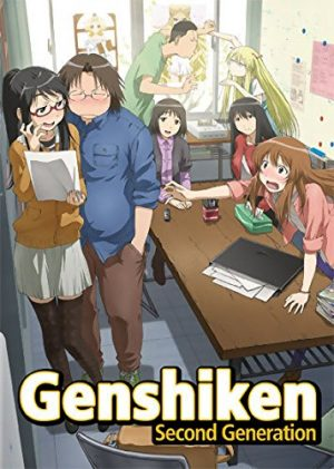 Genshiken-Wallpaper What is Comiket? [Definition, Meaning]