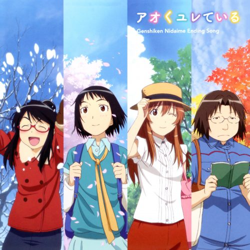 genshiken-wallpaper-500x500 [Editorial Tuesday] What Is the Ideal Episode Count for an Anime?