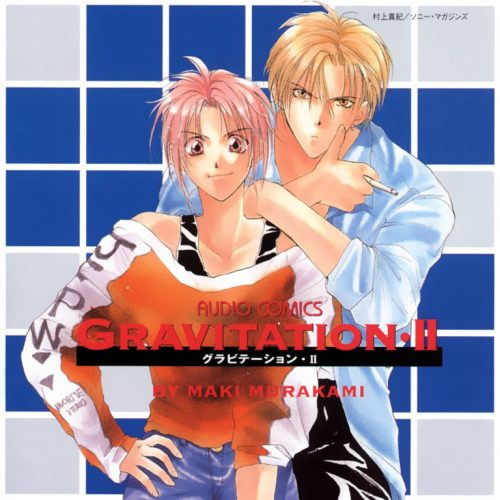 gravitation-manga-Wallpaper-500x500 [Fujoshi Friday] Top 10 Shounen Ai Manga Couples