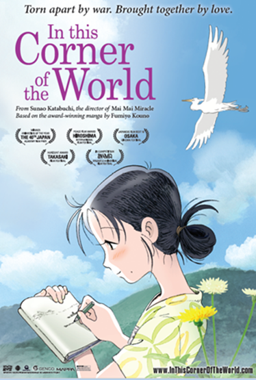 "image010-560x303 Shout! Factory and Funimation Films to Bring ""In This Corner of the World"" to US!"