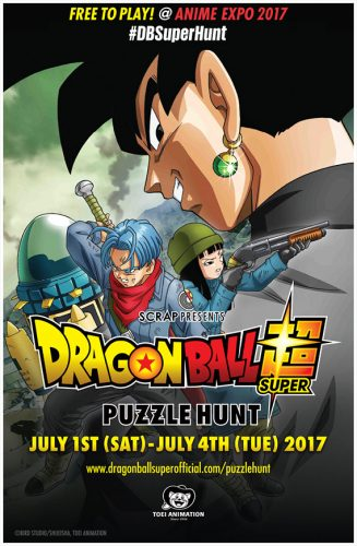 img-dragonballsuper-puzzle-hunt-poster-327x500 Experience the Ultimate Dragon Ball Adventure at Anime Expo 2017!