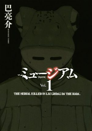 Vagabond-manga-wallpaper-667x500 Los 10 mejores mangas Seinen