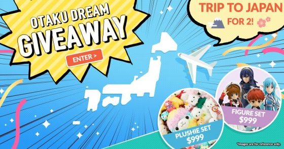 otaku-dream-giveaway-3-560x294 Win a Trip for Two to Japan with Tokyo Otaku Mode's Otaku Dream Giveaway!