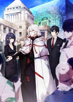 6 Anime Like Ingress the Animation [Recommendations]