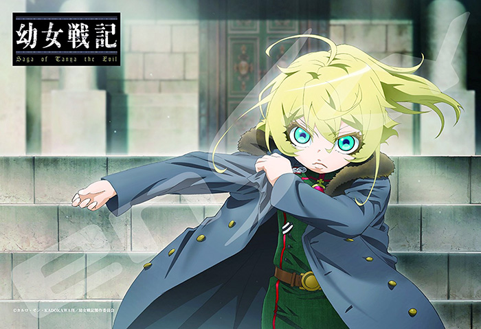 youjo-senki-wallpaper-1 Top 10 Isekai Anime [Best Recommendations]