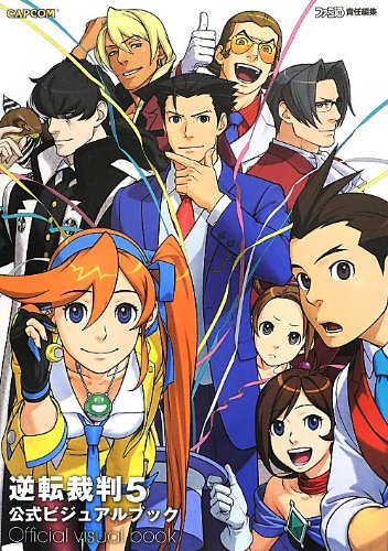 Ace-Attorney-Dahlia-Hawthorne-Wallpaper Top 10 Most Interesting Ace Attorney Characters