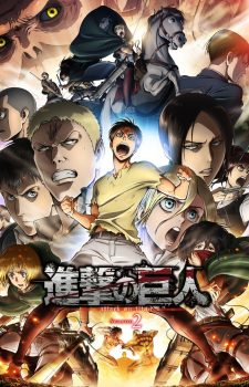 Attack-on-Titan-Season-2-Vol.-1-dvd-354x500 Weekly Anime Ranking Chart [06/21/2017]