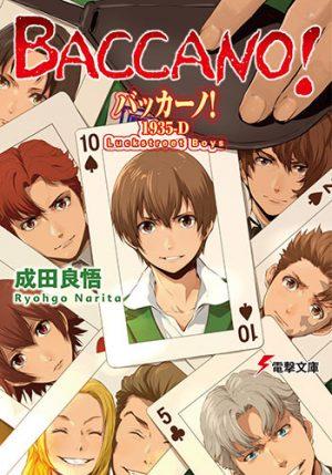 Black-Bullet-wallpaper Top 10 Seinen Light Novels [Best Recommendations]