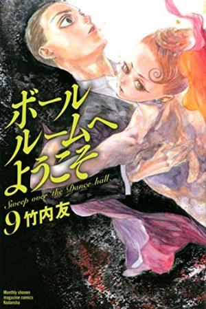 6 Manga Like Ballroom e Youkoso [Recommendations]