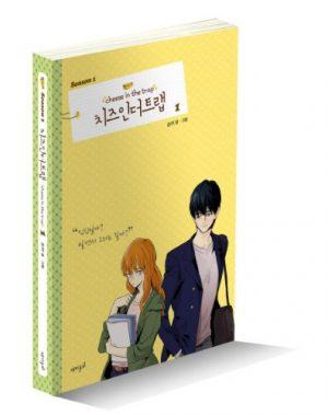 I-WISH...-manga-300x439 Top 10 Slice of Life Manhwa [Best Recommendations]