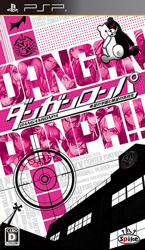 6 Games Like Danganronpa [Recommendations]