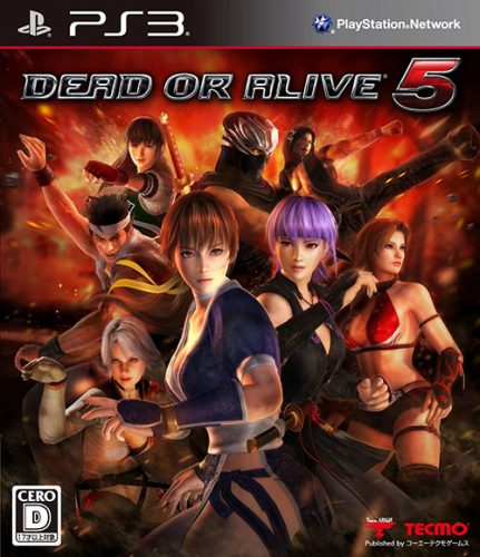 DEAD-OR-ALIVE-5-Last-Round-game-700x394 [Honey's Crush Wednesday] 5 Kasumi Highlights - Dead or Alive