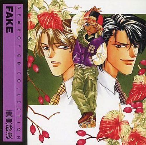 Fake-manga-300x447 6 Manga Like Fake [Recommendations]