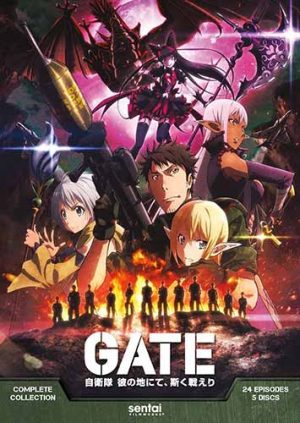 recreators-dvd-225x350 [Supernatural Invasion Spring 2017] Like Gate: Jieitai Kanochi nite Kaku Tatakaeri? Watch This!
