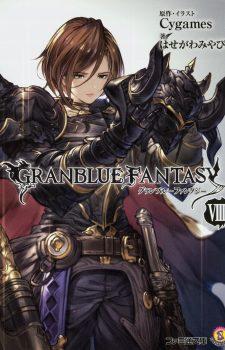 Granblue-Fantasy-8-353x500 Weekly Light Novel Ranking Chart [06/27/2017]